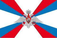 Латвийские власти снова «заметили» российский флот Вооруженных сил у своих границ