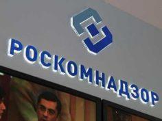Роскомнадзор не закроет «Эхо Москвы»
