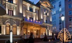 Справочник гостиниц Одессы