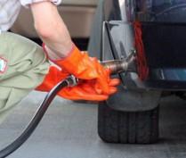 Автомобильные газовые заправочные станции