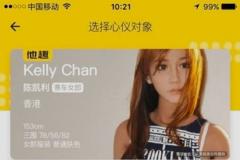 В Китае появилось приложение для проката секс-кукол
