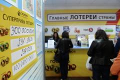Воронежец побил рекорд по выигрышу в лотерею среди россиян