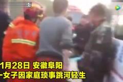 Пуховик помешал китаянке свести счеты с жизнью