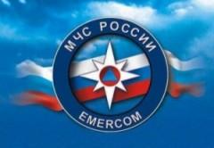 Кодекс чести сотрудника МЧС Российской Федерации