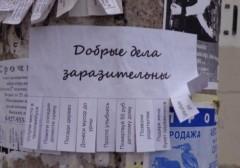Газета бесплатных объявлений «Ва-Банк» в Твери