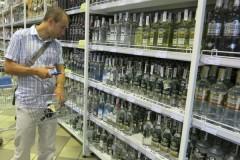 Самую дорогую в мире бутылку русской водки украли