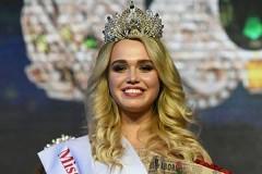 Представлена кандидатка от России на конкурс «Мисс Земля»