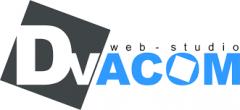 Преимущества веб студии DvaCom